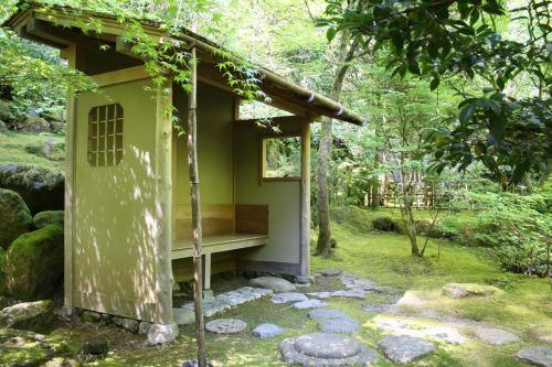 Portland Japanese Garden G